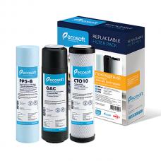Покращений комплект картриджів Ecosoft 1-2-3 для фільтра зворотного осмосу