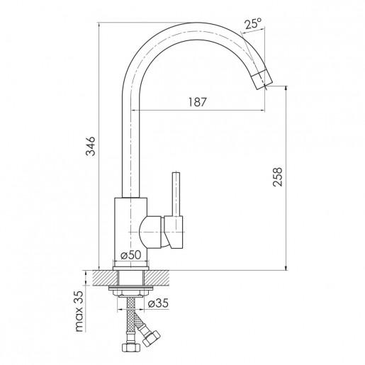 Змішувач для кухні Lotta з високим виливом | InWarm