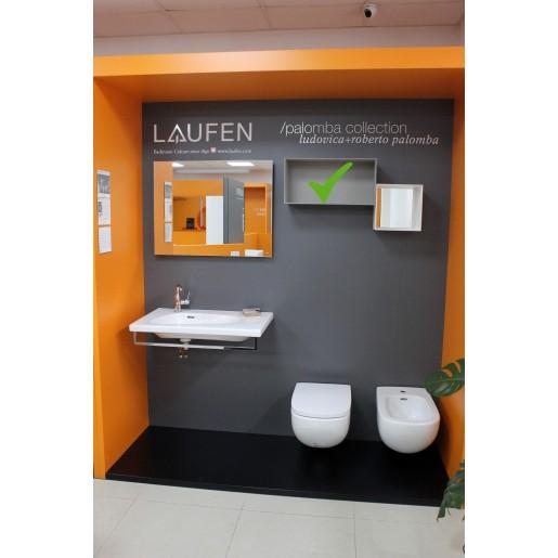 Настінний ящик у ванну кімнату LAUFEN Palomba 55 x 22 x 27.5 см колір - капучіно